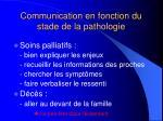 communication en fonction du stade de la pathologie