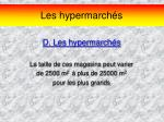 les hypermarch s