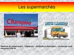 les supermarch s13