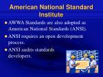american national standard institute