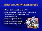 what are awwa standards