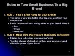 rules to turn small business to a big brand14