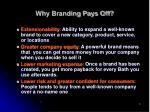 why branding pays off4