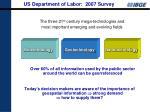 us department of labor 2007 survey