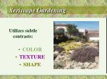 xeriscape gardening27