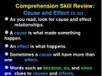 comprehension skill review cause and effect te 323