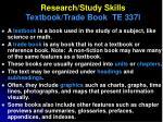 research study skills textbook trade book te 337l