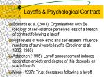 layoffs psychological contract