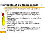 highlights of ce components i