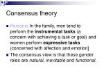 consensus theory