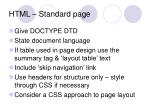 html standard page