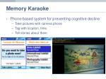 memory karaoke