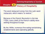 history of hospitality15