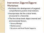intervention ziggurat ziggurat worksheet