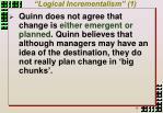 logical incrementalism 1