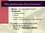 why qualifications based selection5