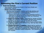 assessing the firm s current position