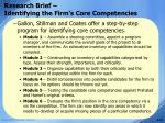 research brief identifying the firm s core competencies