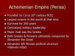 achemenian empire persia