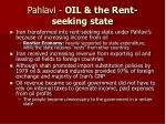 pahlavi oil the rent seeking state