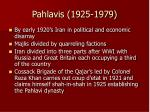 pahlavis 1925 1979