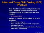 infant and young child feeding iycf practices