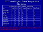 2007 washington state temperature statistics