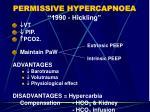 permissive hypercapnoea