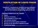 ventilation in liquid phase
