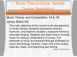 1 music theory comp sample course description