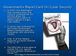 government s report card on cyber security