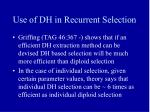 use of dh in recurrent selection