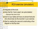rca exercise simulation