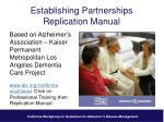 establishing partnerships replication manual