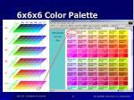 6x6x6 color palette