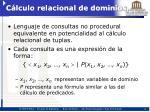 c lculo relacional de dominios