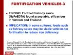 fortification vehicles 3