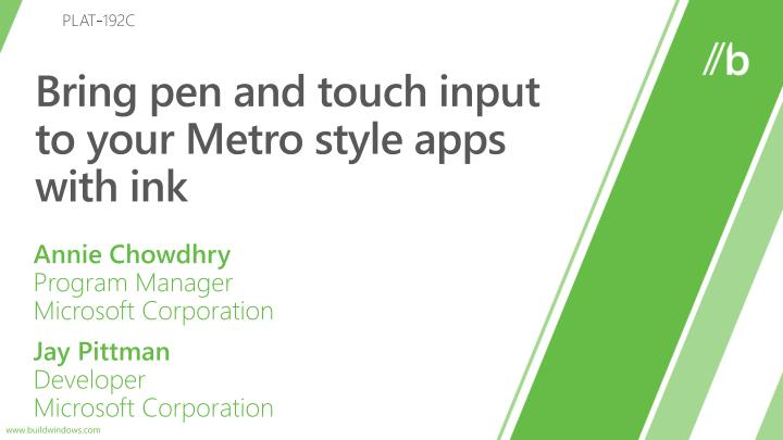 bring pen and touch input to your metro style apps with ink n.