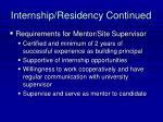 internship residency continued24