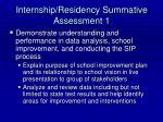 internship residency summative assessment 1