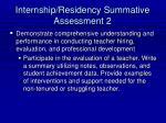 internship residency summative assessment 2
