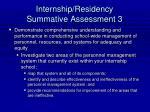 internship residency summative assessment 3