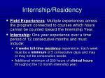 internship residency