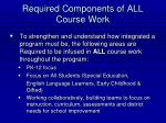 required components of all course work