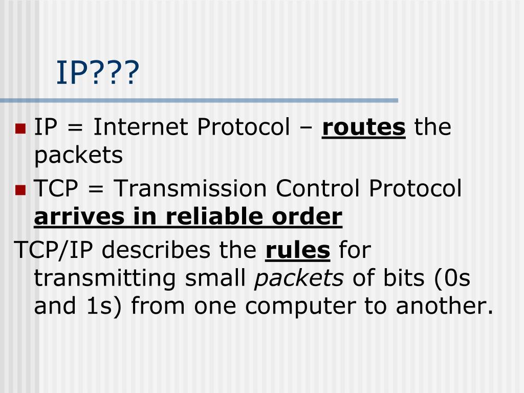 IP???