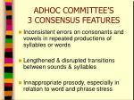 adhoc committee s 3 consensus features