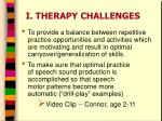i therapy challenges