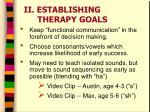 ii establishing therapy goals