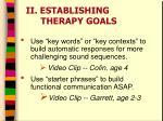 ii establishing therapy goals1