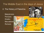 the middle east in the days of jesus16